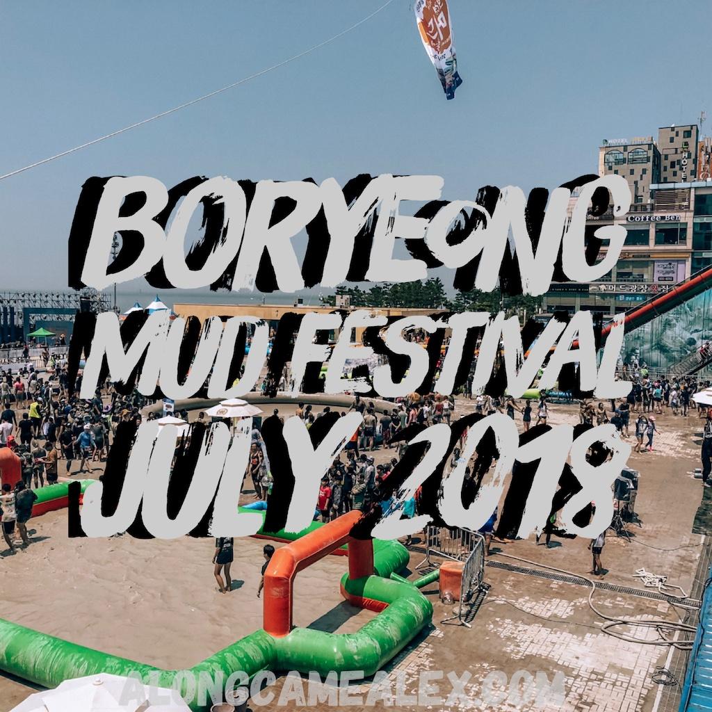 Boryeong Mud Festival 2018